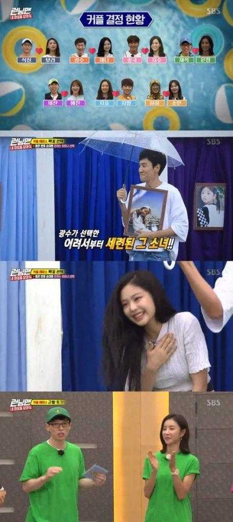 Jennie 'Running Man' şovunda güldürdü