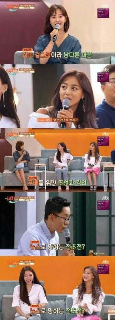 Yuri, SNSD ile olan benzerliklerinden ötürü kendini Twice'a yakın hissettiğini söyledi