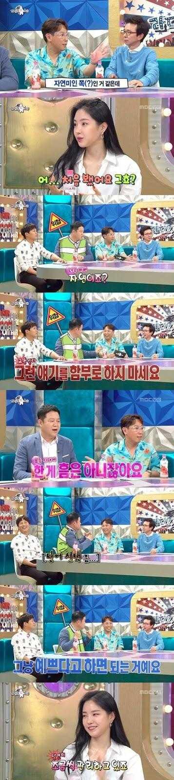 "'Radio Star'ın Son Naeun'a ""doğal mısın"" diye sorması kaba mıydı?"
