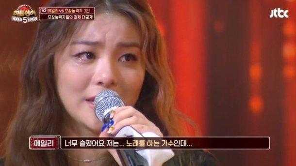 Ailee ve CL güzellik standartlarının karanlık yönünü gösterdi