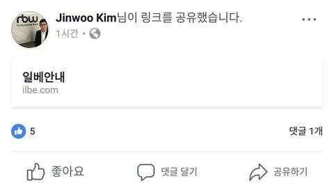 [PANN] Netizenler Mamamoo'nun hayranlarına tartışmalı bir şarkı önermesine şok oldu
