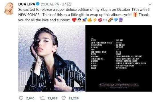 Black Pink, Dua Lipa ile düet şarkı çıkarıyor