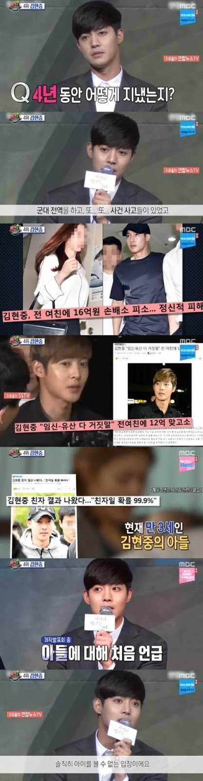 Kim Hyun Joong oğlunu göremediğini itiraf etti