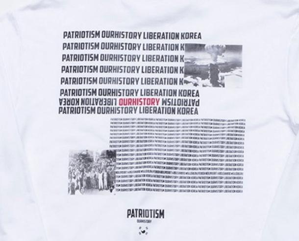 Japon medyası atom bombası ve Kurtuluş günü tişörtü giyen BTS'i eleştirdi