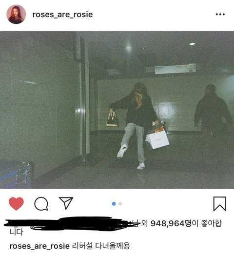 [PANN] Şarkıcı Halsey, Rose'nin Instagram hesabına yorum bıraktı