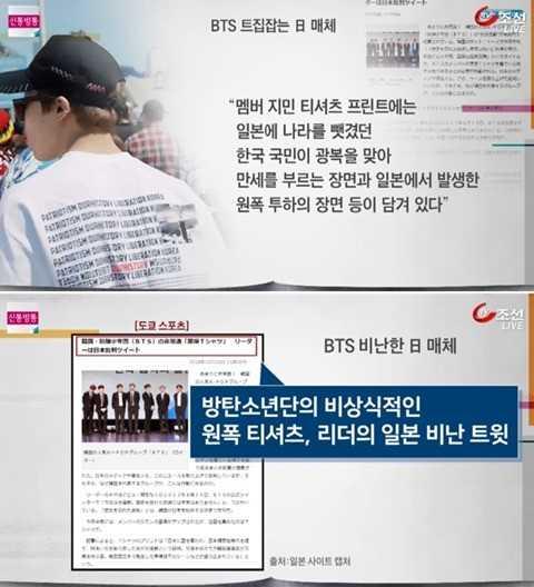 Jimin'in tartışma yaratan tişörtü sebebiyle BTS'in Japonya'daki 'Music Station' programı iptal edildi