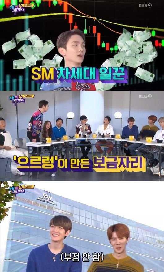 Key, SM'in yeni binasının EXO 'Growl'un başarısıyla inşa edildiğini açıkladı