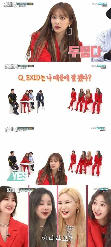 Hani, EXID'yi popüler yapan üyenin kendisi olup olmadığı sorusunu 'Evet' diye yanıtladı