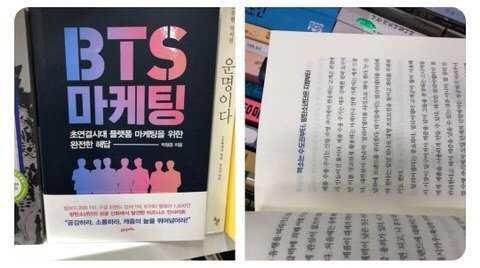 [PANN] BTS hakkındaki kitapta EXO geçiyor