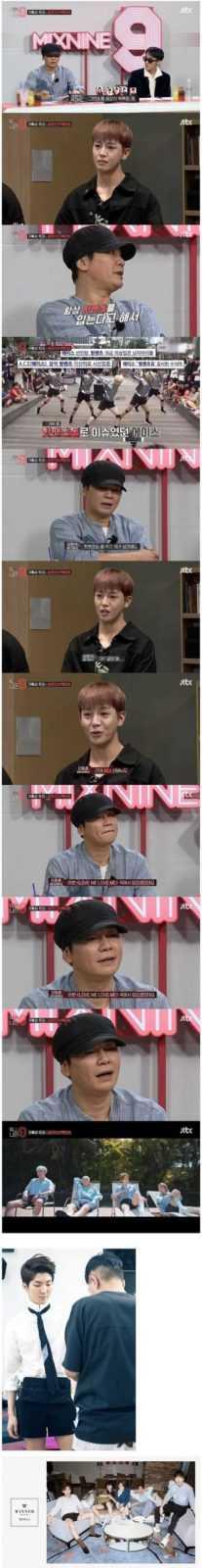 [PANN] Yang Hyun Suk'a cevabı yapıştıran Mix Nine stajyeri