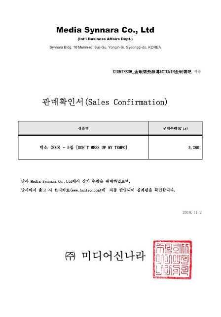 [THEQOO] EXO kendi ilk hafta satış rekorunu kırdı + yurtdışı albüm satışları