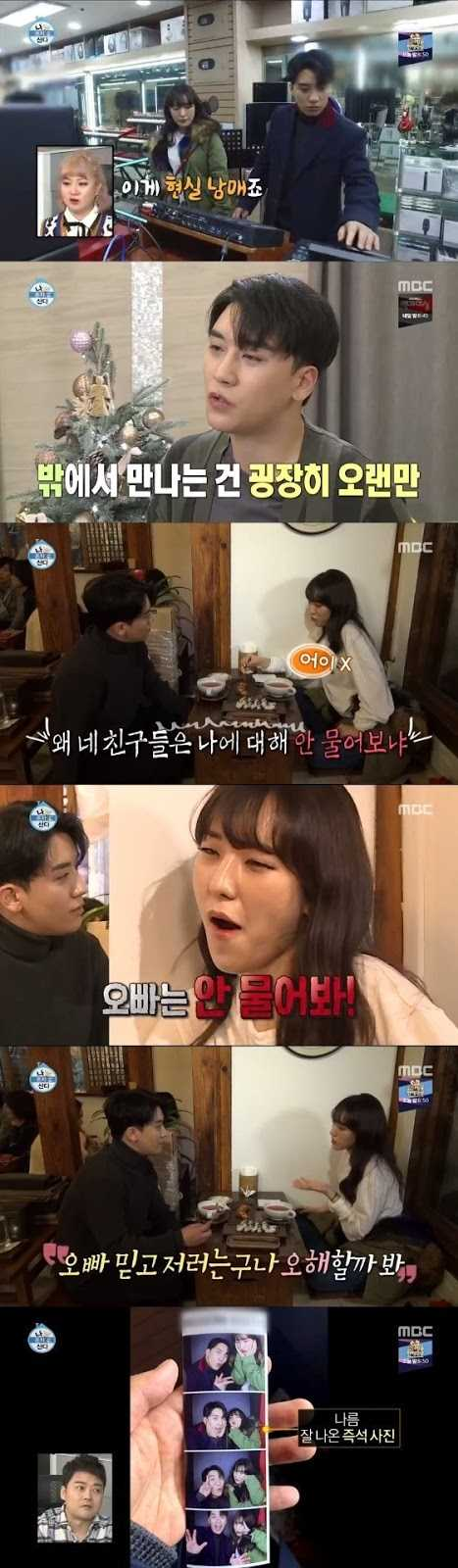 Seungri 'I Live Alone' şovunda kız kardeşiyle zaman geçirdi