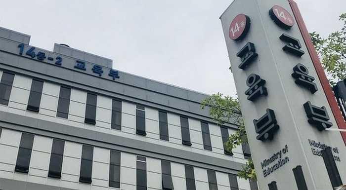 BtoB ve B2ST'in Dongshin Üniversitesi diplomaları iptal edildi