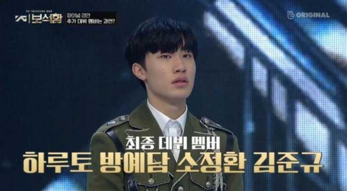 'YG Treasure Box'ın grubunda yer alacak 4 üye kesinleşti