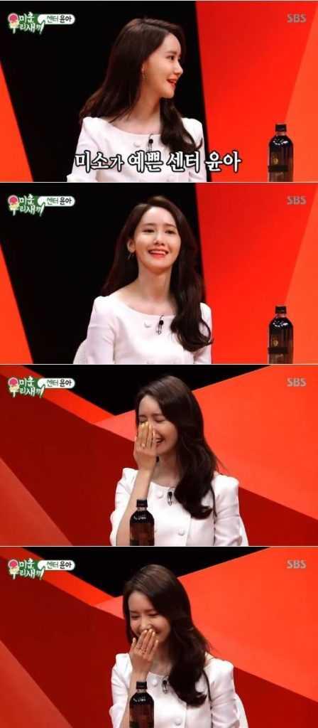 Yoona SNSD'nin merkez üyesi olmasından bahsetti