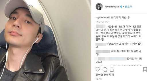 Roy Kim, Jung Jun Young skandalı boyunca sosyal medyada sessiz kaldı