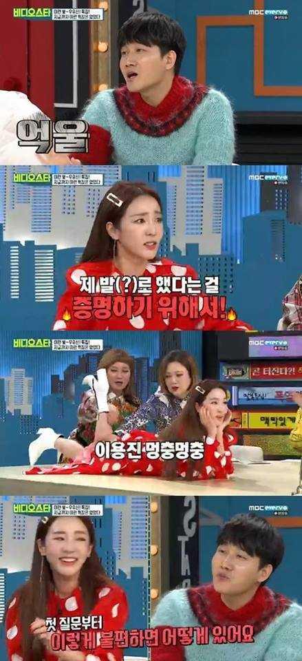 Lee Yong Jin, Sandara'nın sunuculuğu hak edip etmediğini sorguladı