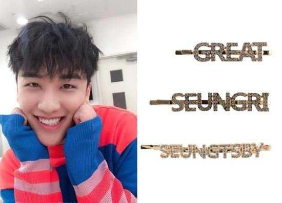 Netizenler, YG'nin hala Seungri ürünleri sattığını fark etti