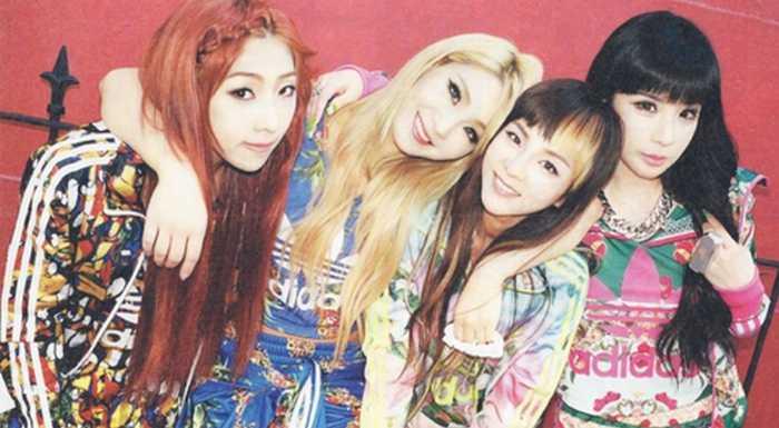 [PANN] Netizenler 2NE1'ı andı