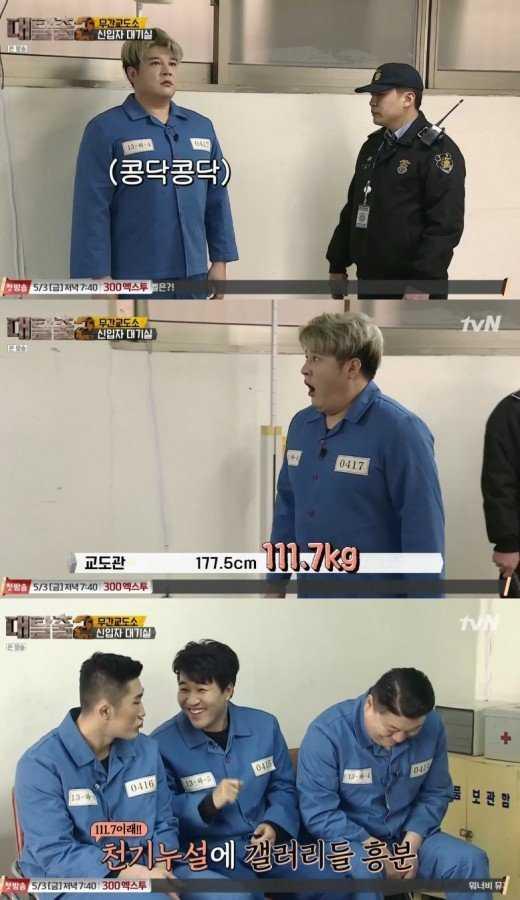 Shindong 111 kilo olduğunu öğrenince şaşırdı