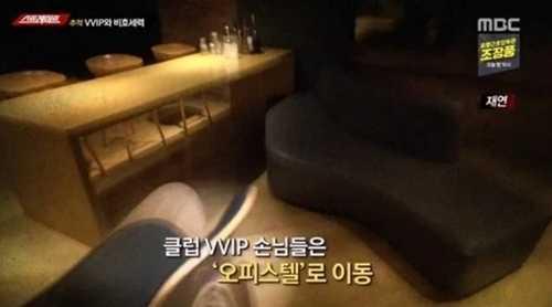 MBC, Burning Sun ve Arena gece kulüpleri hakkında korkunç detayları açıkladı