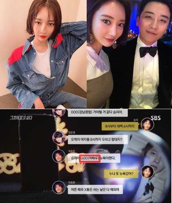 Go Jun Hee, Seungri'nin Katalk'larıyla ilgisi olduğunu yalanladı ve dava açacağını söyledi