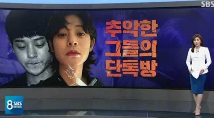 Başka bir kadın daha Jung Jun Young'ın Katalk grubundaki kişiler tarafından tecavüze uğradığını iddia etti