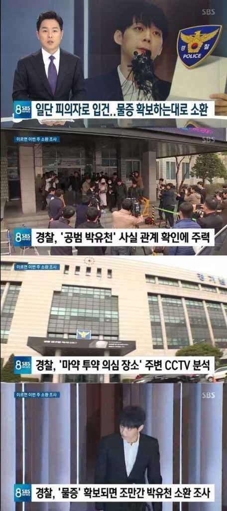 Hwang Hana onunla birlikte uyuşturucu alan ünlünün Yoochun olduğunu iddia etti