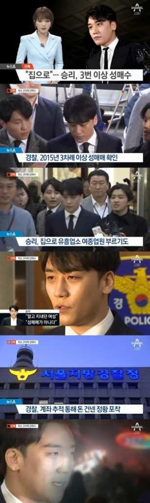 Polis, Seungri'nin üç kez fuhuş satın aldığına dair kanıtlar elde etti