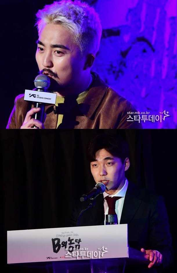 Yoo Byung Jae, menajeriyle birlikte YG'den ayrıldı