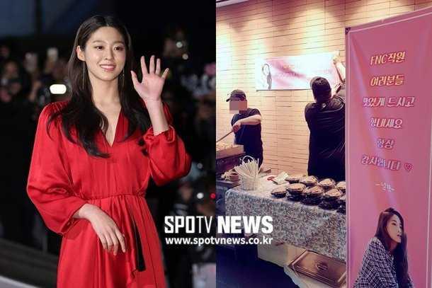 Seolhyun, FNC çalışanları için yiyecek ve içecek hazırladı