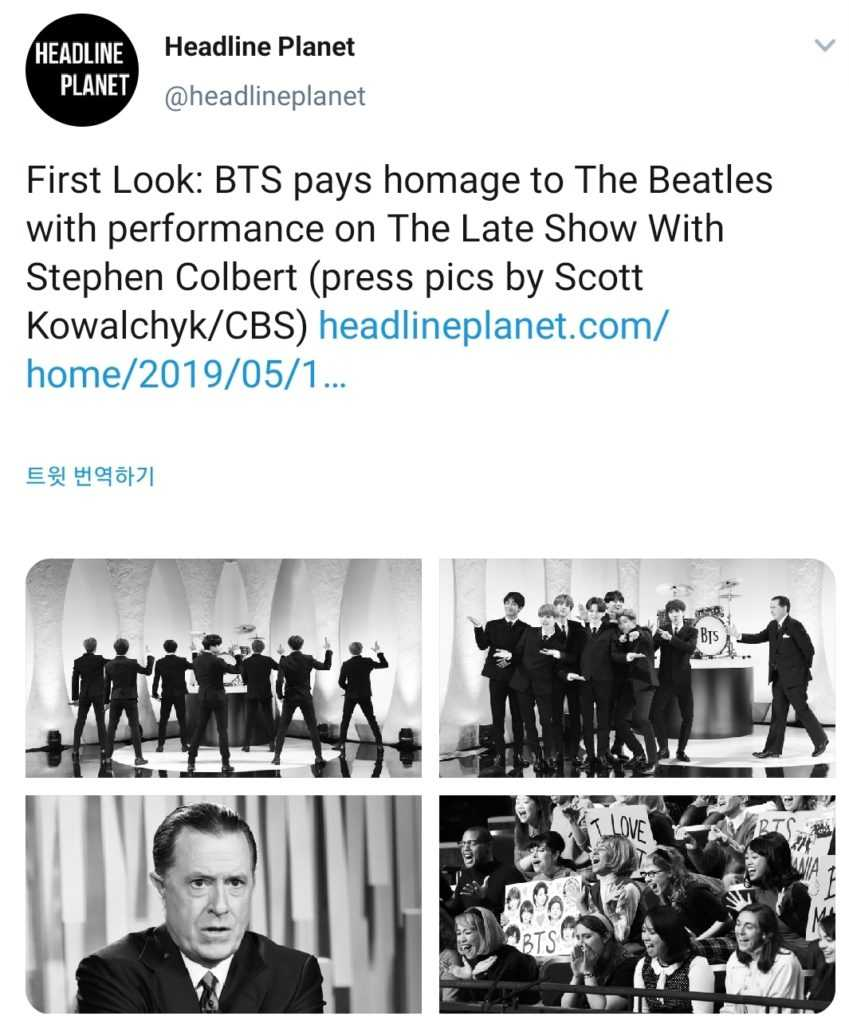 [INSTIZ] BTS 'The Late Show' performansında The Beatles'ı andı