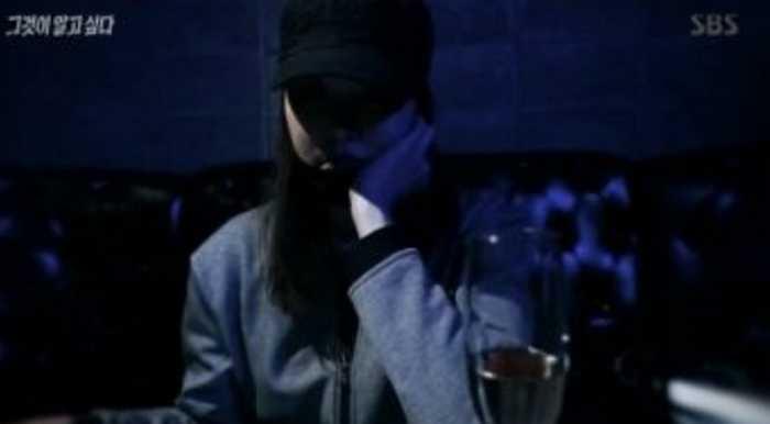 Netizenler Burning Sun'da uyuşturucu kullandığı iddia edilen aktrisi araştırıyor
