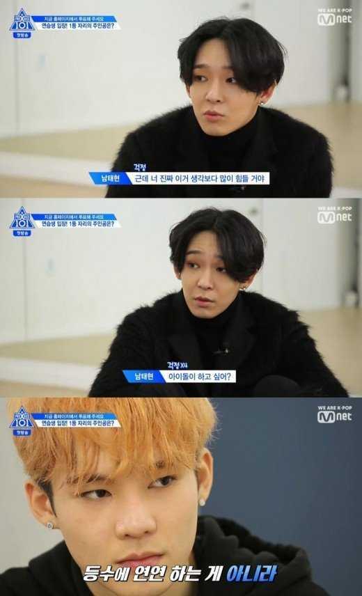 Nam Taehyun, Produce X yarışmacısı kardeşi Nam Donghyun'a tavsiye verdi