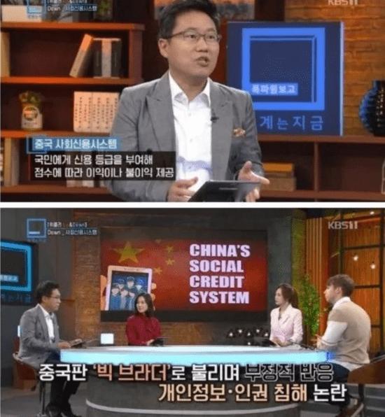 [THEQOO] Çin önümüzdeki yıldan itibaren vatandaşları sınıflandıracak