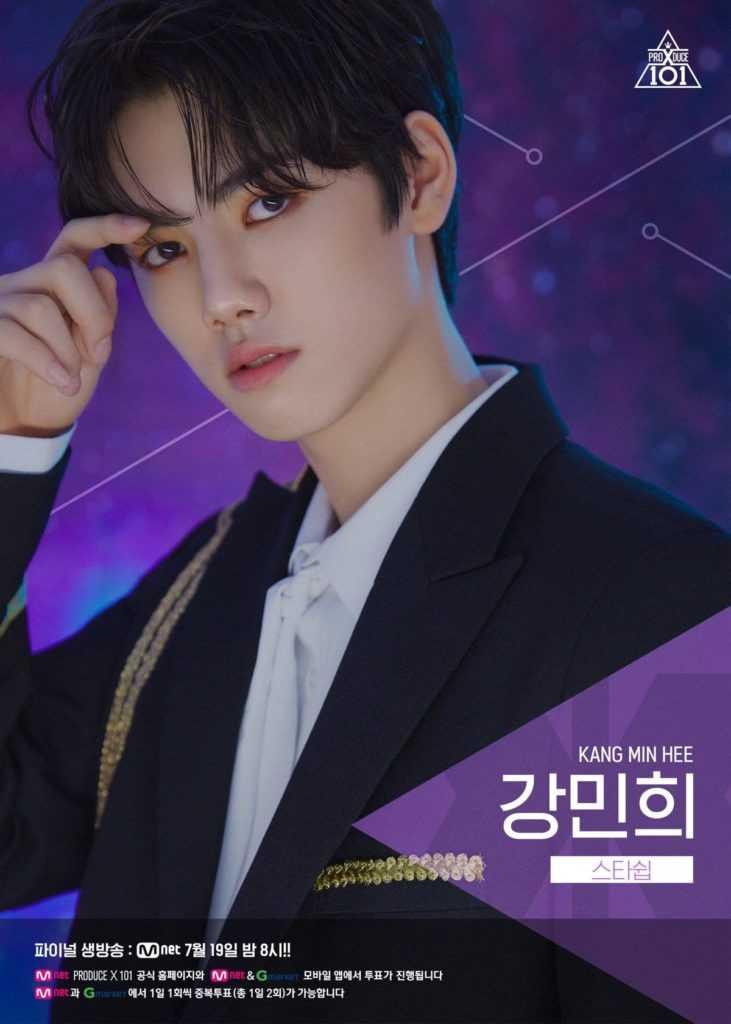 [THEQOO] 'Produce X' şovunun 20 finalistinin posterleri yayınlandı