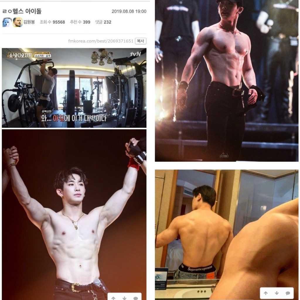[THEQOO] Erkek forumlarında tercih edilen idol vücudu