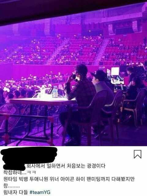[PANN] Black Pink hayran buluşmasına az kişi katılmasından bahseden YG personeli