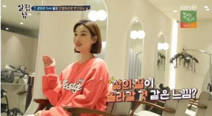 Yulhee ikizlerin doğumuna hazırlanırken saçlarını kestirdi