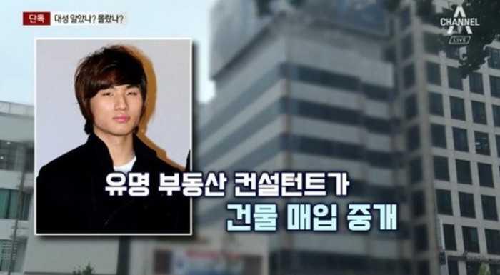 Daesung'un binasındaki yasadışı operasyonlarla ilgili 45 kişi gözaltına alındı