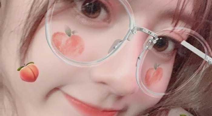 Jihyo yeni fotoğrafıyla şirinliğini gösterdi