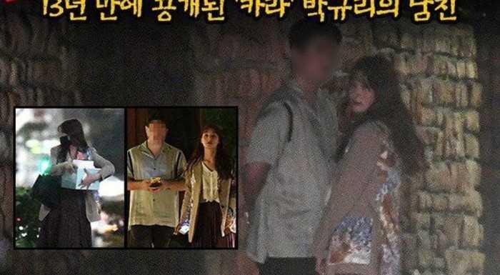 KARA Gyuri, Dongwon İnşaat CEO'sunun 24 yaşındaki oğluyla sevgili