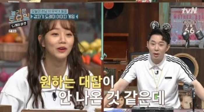 X1 Song Dongpyo, Hyeri ile kişiliklerinin benzediğini düşünüyor