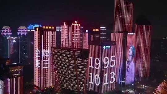 Jimin'in Çin hayran kulübü Jimin'in doğumgünü için 34 binada reklam yaptı