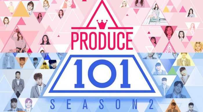Polis, 'Produce 101' şovunun birinci ve ikinci sezonlarında da hile olduğuna dair kanıt buldu