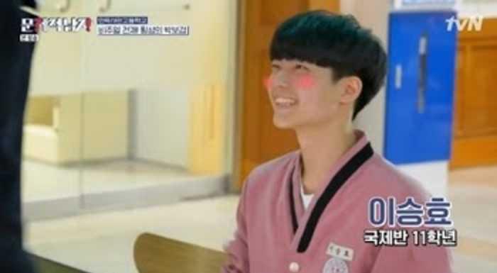 Çok zeki olmasıyla bilinen ulzzang, JYP ve SM'den teklif aldığını açıkladı