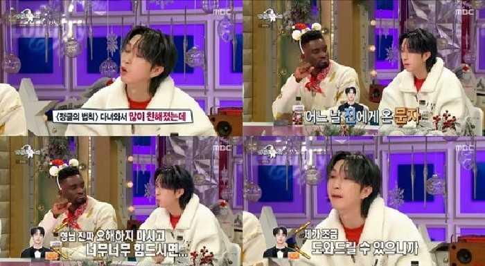 [THEQOO] Sleepy, zor zamanlarında ona yardımcı olmak isteyen BTS Jin'e müteşekkir olduğunu belirtti