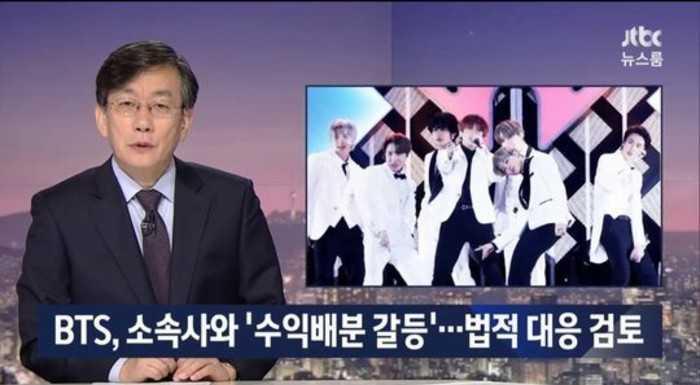 JTBC, BTS'in Big Hit'e dava açacağını haber yaptı, haber kısa süre içinde yalanlandı