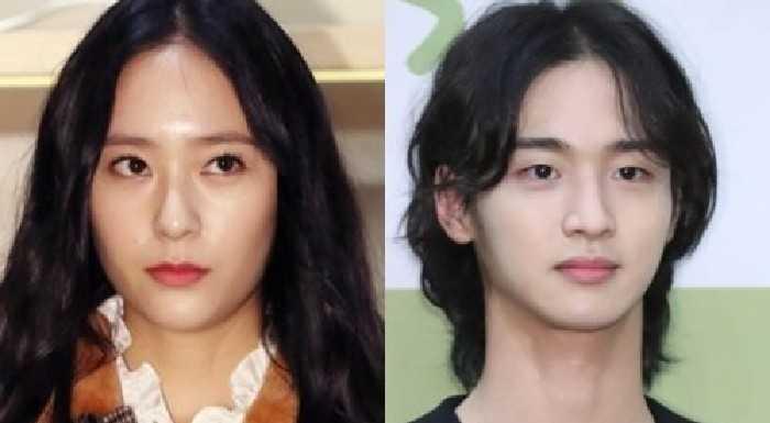 Krystal, Jang Dong Yoon ile yeni 'OCN' dizisinde yer alacak