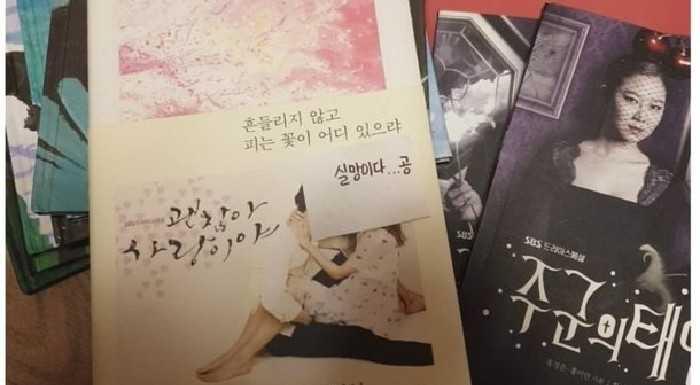 Gong Hyo Jin hayranları hayal kırıklıklarını dile getirdiler